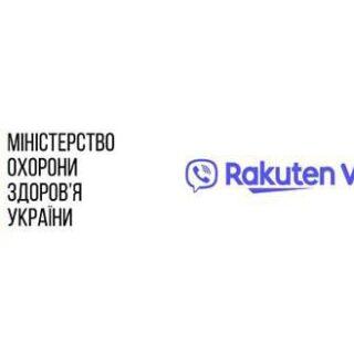 Министерство здравоохранения Украины будет информировать о ситуации с коронавирусом в Viber