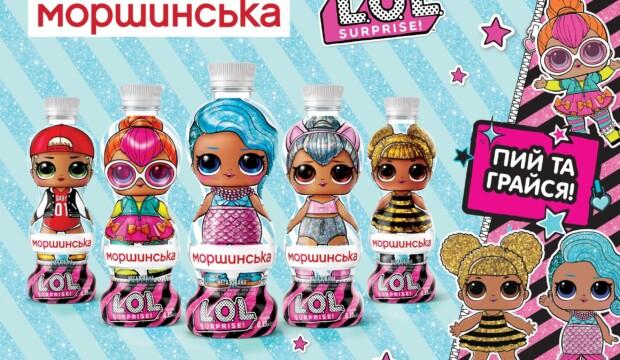 Моршинська Toy Bottle L.O.L.