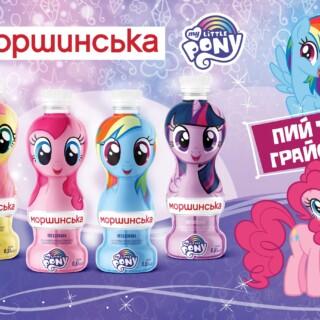 «Пий та грайся» з новими пляшками-іграшками від Моршинської
