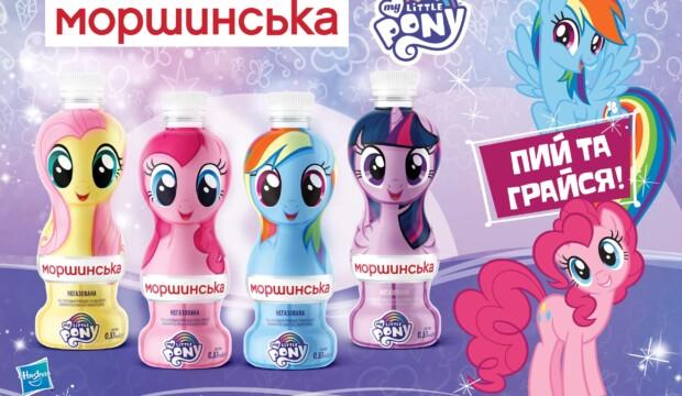 Моршинська Toy Bottle Little Pony