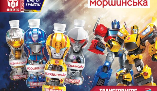 Моршинська Toy Bottle Transformers