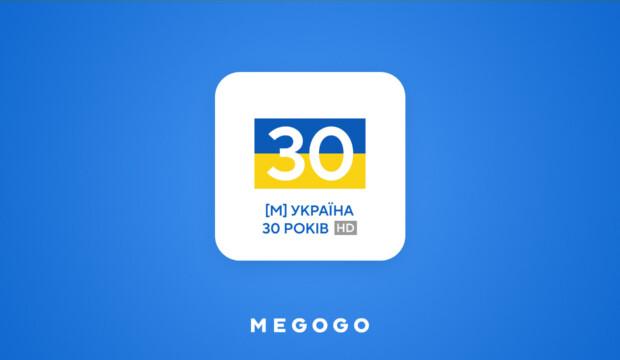 [М] Україна 30 років