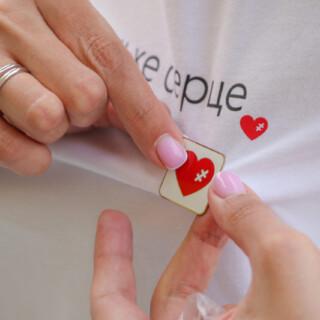 До Всесвітнього дня серця вперше пройде благодійний забіг Kind Hearts Run